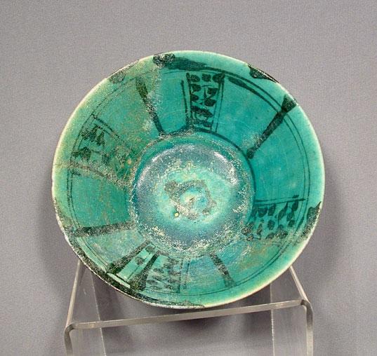Antique Islamic Ceramic Bowl, Iran Kashan 12th