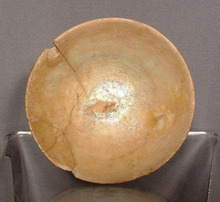 Antique Islamic Persian Ceramic Bowl, 10th Century