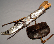 CENTRAL ASIAN BUKHARA ISLAMIC DAGGER KARD, 19th Century