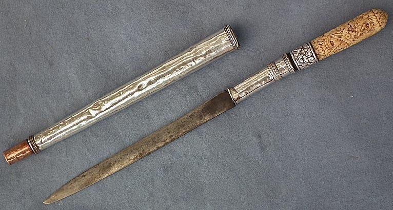 Antique Thai Siamese Siam- Thailand Silver Dagger Daab sword Dha knife Dah