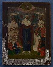 Antique Russian Orthodox icon Mother of God Joy of All Who Sorrow 18th c