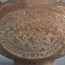 Antique Persian Qajar Dynasty Islamic Lota Ewer 19th c