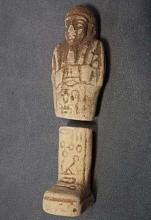 Authentic Ancient Egyptian White Faience Shabti Ushabti Hieroglyphic Inscription 1550-712 BC
