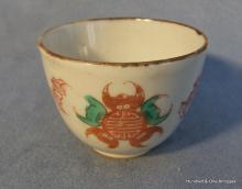Antique Chinese Bat Tea Cup Qing Dynasty 18th - 19th c