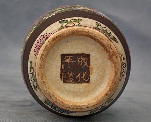 Antique Chinese 19th century Qing Dynasty Famille Rose crackle glazed Porcelain Vase