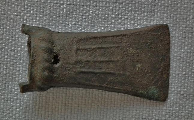 Ancient Celt Axe European Bronze Age Hallstatt 1200-800 BC Celtic Bronze