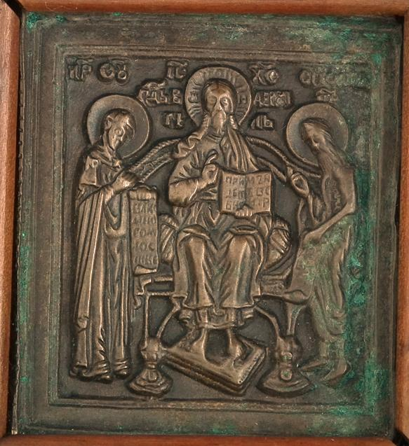 Antique 19th century Russian Bronze Triptych Icon in Wooden Casing