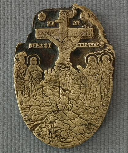 Rare Antique 16th -17th century Russian Orthodox Cast Brass Traveling Icon