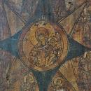 Antique 18th c Russian Orthodox icon the Virgin of the Burning Bush Neopalimaya Kupina