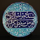 SOLD Antique Islamic Ceramic Blue And White Dish Multan Pakistan