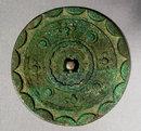 Antique Chinese Han Dynasty Bronze Mirror