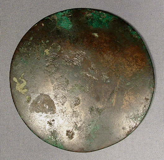 Antique Chinese Han Dynasty Bronze Mirror