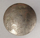 Antique Chinese Bronze Mirror Song Dynasty 960- 1127 AD