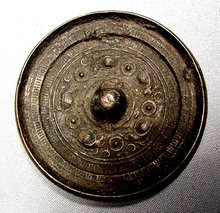 Antique Chinese Bronze Mirror Song Dynasty (960- 1127)