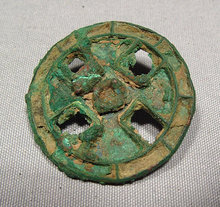 Ancient Bactrian Bronze Seal, 2nd millennium BC