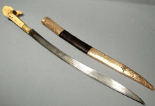 Antique Islamic  Turkish Yataghan Sword Ottoman