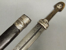 Antique Cossack Russian Sword Kindjal, 19th century