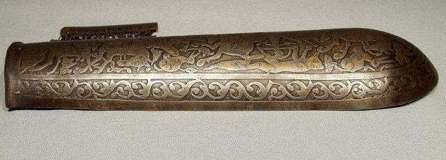AntiqueIslamic  Inodo Persian  Armor Bazuband