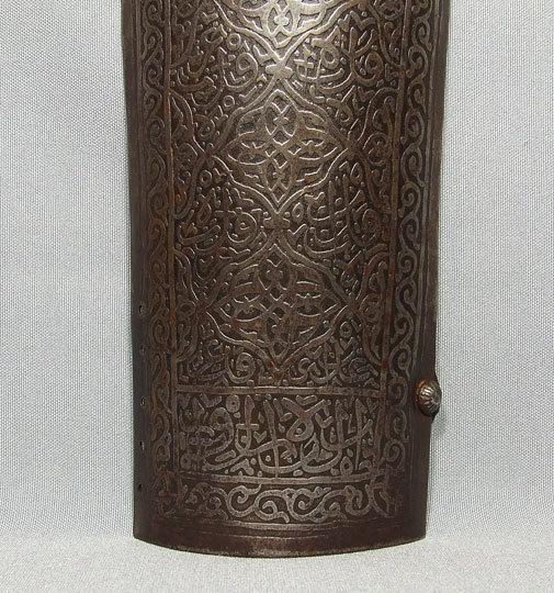 Antique Caucasian Armor Bazu Band, 18th - 19th century