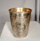 Antique Imperial Russian Silver Hunting Beaker, 18th century