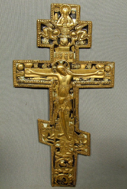 Antique Russian Bronze & Enamel Cross, 19th century