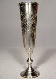 Antique Imperial Russian Silver Goblet