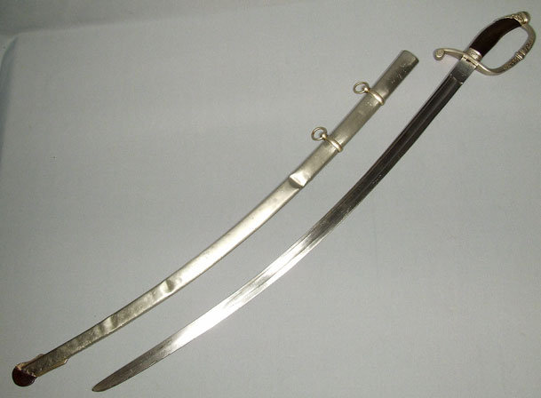 Antique 19th century Russian Sword Sabre