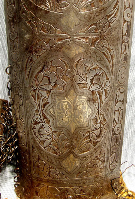 Antique Indo Persian BazuBand Armour, 18th century