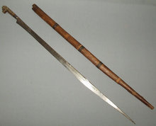 Antique Islamic Sword  Moroccan  Flyssa