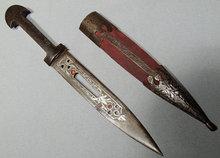 Antique Turkish Ottoman Dagger Kindjal  Khanjar.