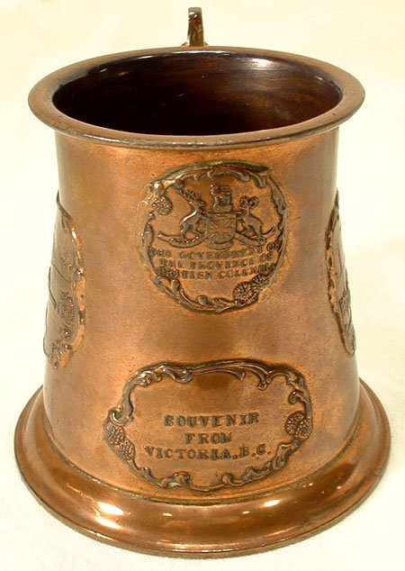 ANTIQUE CANADIAN SOUVENIR CUP VICTORIA BC