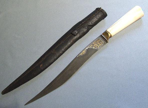 Antique Indo Persian dagger Islamic Kard