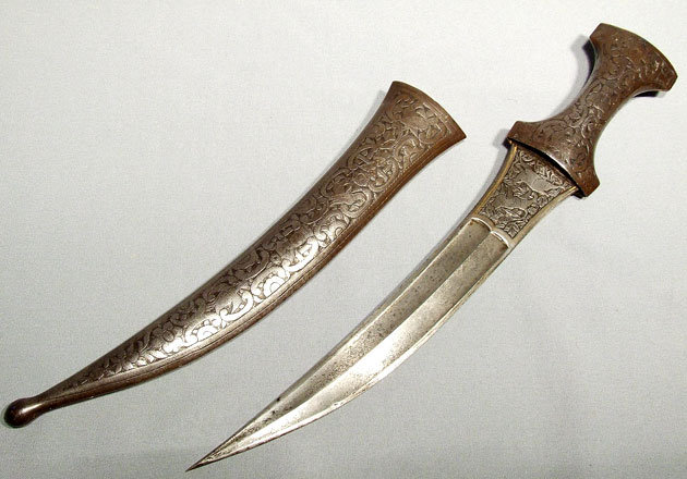 Antique Indo Persian Dagger Jambiya