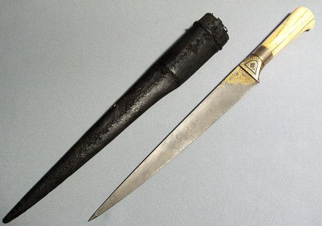 Antique Indo Persian Wootz Dagger Kard