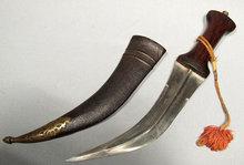 Antique Turkish Ottoman Dagger Islamic Jambiya