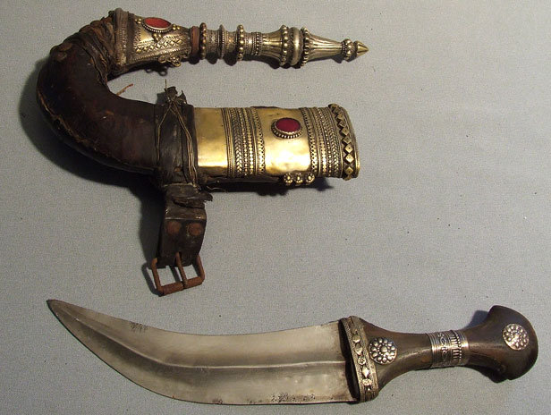 Antique Arabian Dagger Arab Islamic Jambiya