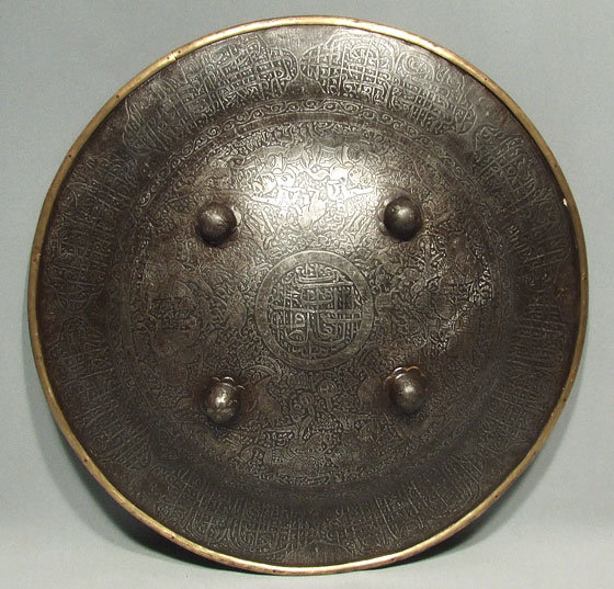 Antique 18th century Indo Persian Shield Armor Islamic Separ
