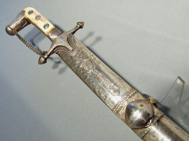Antique Islamic Silver Sword Shamshir Arabian Saif