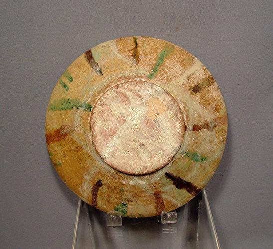 Antique Islamic Bowl, Nishapur Ceramic Iran