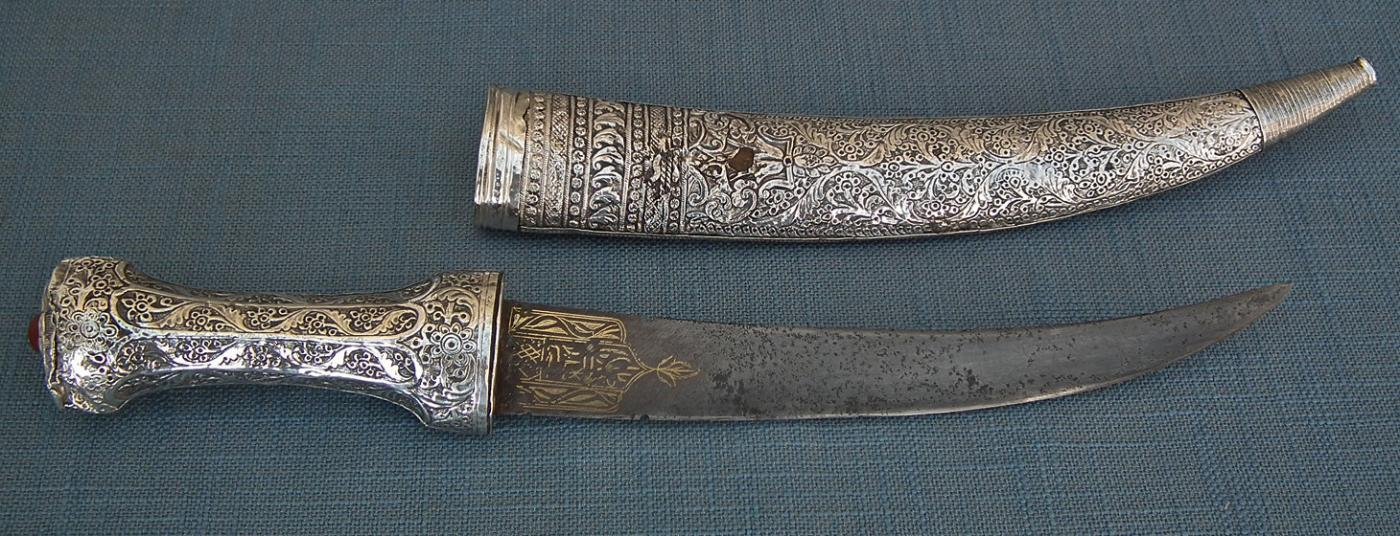 Antique 17th- 18th Century Turkish Ottoman Islamic Dagger Jambiya In Silver