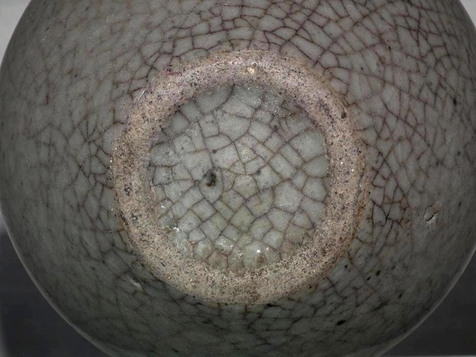 Antique Chinese Yuan Dynasty Crackle – Glaze Ge Type Ceramic Jar