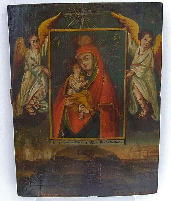 Antique 18th Century Ukrainian Polish Icon the Pochayiv Mother of God Matka Boska Poczajowska