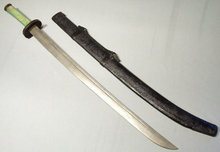 Antique Chinese Sword Dao, Qing Dynasty