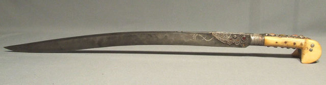 Antique Turkish Sword Yatagan, Ottoman, 18th -19th century