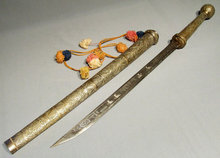 Antique Burmese Sword Dha Dah, 19th century