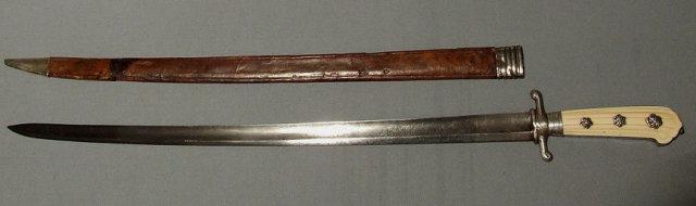 Antique  Austrian - Russian Sword Hanger 18th century