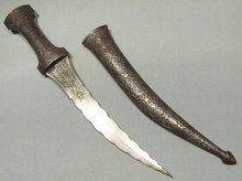 Antique Superb Indo Persian Dagger Jambiya, 18th century