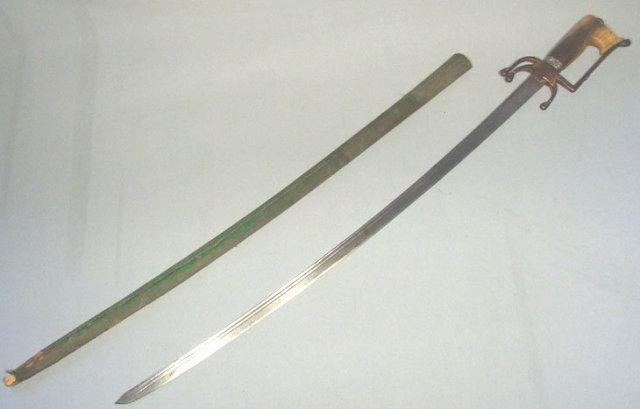 Antique Islamic Sword Nimcha, 18th century