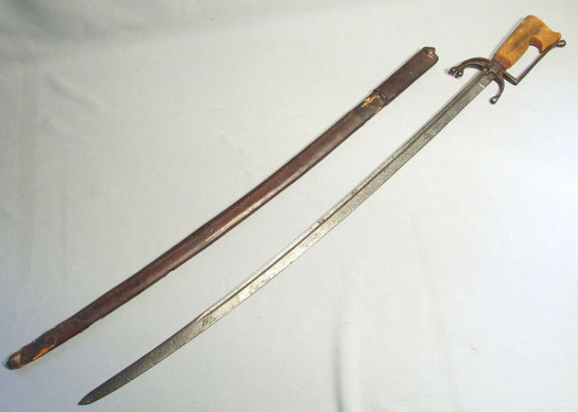 Islamic Arab Sword