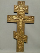 Antique Russian Brass Crucifix Cross
